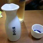 あさひ - 澤の鶴 温燗一合 320円