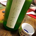 くぬぎ屋 - この日の日本酒