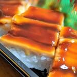 廣寿司本店 - 切寿司