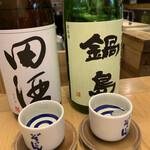 ぬる燗 ぞっこん 離れ - 田酒(特別純米)   青森県 鍋島(特別純米)   佐賀県