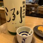 ぬる燗 ぞっこん 離れ - 洌(純米大吟醸)   山形県