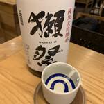 ぬる燗 ぞっこん 離れ - 獺祭(純米大吟醸45)   山口県