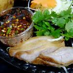 サイアム オーキッド - 豚トロ炙り焼き