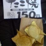 ちゃちゃっと食堂 - 鯛焼き100円