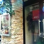 ボンヌプラス - 稲荷小路★ 気軽に入れる路面店が嬉しいです( ´ ▽ ` )♪