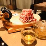 モンゴル薬膳鍋 -