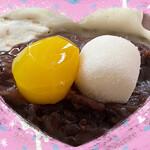たい焼き 一歩 - 料理写真: