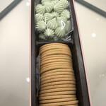 山本道子の店 - レアなマーブルクッキーと抹茶メレンゲ