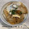 栄寿亭 - 料理写真:カツ丼(B)