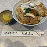栄寿亭 - カツ丼(B)
