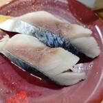 寿司虎  - シメサバ
