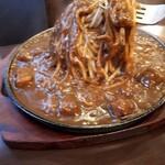 ハピネス - カレースパゲティ