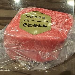 近江牛・松阪牛のローストビーフをご自宅で