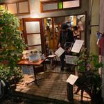 kyuuyamutei - 古い民家をリノベーションした旧ヤム邸シモキタ荘d(^_^o)