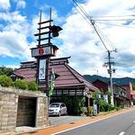 旬菜古民家 ゆるり - 「寿町通り」沿いの看板