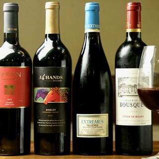 ワインはフランス産を中心にご用意。珍しい銘柄もございます。