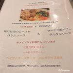 ボン・クラージュ - Lunch Menu ~本日のフレンチ丼~