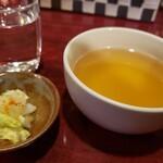 キャビン - コンソメスープとキャベツのピクルス