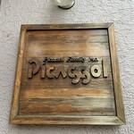 ピカソル - 看板