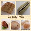 ラ・パニョッタ - 料理写真: