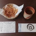 ちょい蕎麦庵 - 揚げ蕎麦とお茶