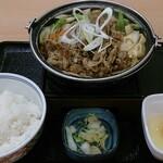 吉野家 - 牛すき鍋膳 並盛