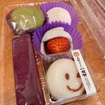 蕎麦居酒屋と和菓子の店 京乃北 - 購入したもの