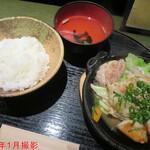 Kinnohoginnomizu - 若どりの塩ダレ焼き定食 850円(税込)