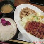 豚々亭 - トンテキ&豚生姜焼きセット 1100円