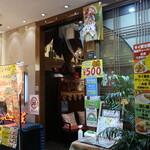 トムボーイ 106 モアイカフェ - トムボーイ 106 モアイカフェ 渋谷