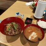 ありた - 牛肉と里芋煮