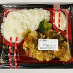 デニーズ  - 「チキン南蛮弁当」850円税込み
