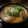 Mennoya - 料理写真:麺乃家らーめん元味(750円、斜め上から)