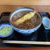 そば処 大和 - 料理写真:海老天ぷらそば(900円)