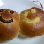 たなごころ - なかよしパン(クリームとチョコレート)