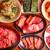 ホルモン焼肉 はな - 料理写真:料理集合