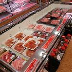 肉のオカヤマ直売所 - ※商品価格は日によって異なります。