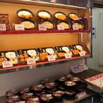 肉のオカヤマ直売所 - 揚げ物コーナー、お弁当も充実