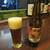 green glass - 「ベアードビール」