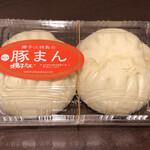 小倉 揚子江の豚まん - 肉まん2個420円