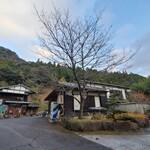 地鶏の里 永楽荘 -