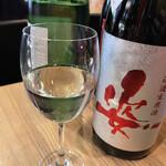 神田 日本酒バル 酒趣 -