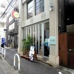 フレンチ ビストロ lemidi - お店入口