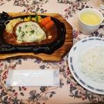 クレパスレストラン - チーズのせハンバーグステーキ 1,130円