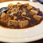 一味玲玲 - 麻婆豆腐