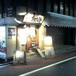 食彩や 魚太郎 -