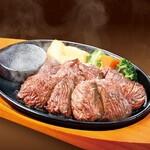 ステーキのどん - 料理写真:低カロリー牛肉。脂肪分が少なく肉質が柔らかな赤身部位「サガリ肉」を使用しております。 ※幸手店では内容が異なります。詳しくは店舗にご確認ください。 ※画像は250gです。