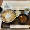 名代かつ丼 おざわ - 料理写真: