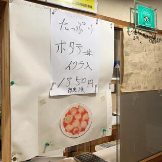 みなと食堂 -