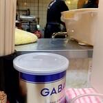 つけ麺 大雄 - 料理写真:腹減ったー、早ぐぢてぇ~~(っ´ω`c)